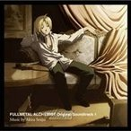 (アニメーション)/鋼の錬金術師 FULLMETAL ALCHEMIST Original Soundtrack 1 【CD】