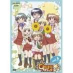 ひだまりスケッチ×☆☆☆ 6 【DVD】