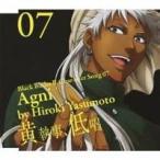 安元洋貴/黒執事II キャラクターソング 07「黄執事、低唱」アグニ(安元洋貴) 【CD】