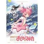 魔法少女まどか☆マギカ 1 【DVD】