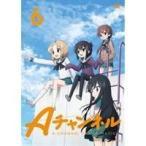 Aチャンネル 6 【DVD】