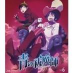 青の祓魔師 vol.6 【Blu-ray】