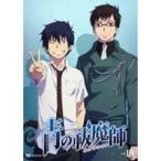 青の祓魔師 vol.10 【DVD】