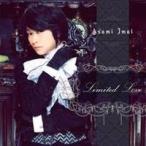 今井麻美/Limited Love 【CD】