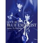 LIVE ACT 青の祓魔師 -魔神の落胤- 【Blu-ray】