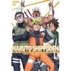 NARUTO-ナルト- 疾風伝 九尾掌握と因果なる邂逅の章 1 【DVD】