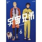 宇宙兄弟 VOLUME 6 【DVD】