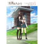 恋と選挙とチョコレート 6 【DVD】