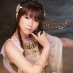 今井麻美/Precious Sounds 【CD】