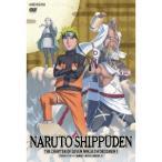 NARUTO-ナルト- 疾風伝 忍刀七人衆の章 1 【DVD】