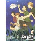 銀の匙 Silver Spoon VOLUME 3 【DVD】