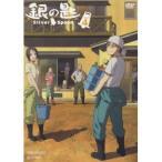 銀の匙 Silver Spoon VOLUME 4 【DVD】