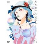 ガリレイドンナ 2 【DVD】