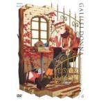 ガリレイドンナ 3 【DVD】