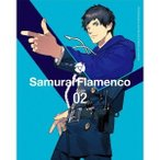 サムライフラメンコ VOLUME 02 (初回限定) 【Blu-ray】