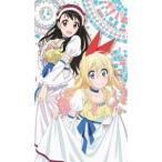 ニセコイ 7 (初回限定) 【Blu-ray】