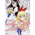 ニセコイ 7 【DVD】