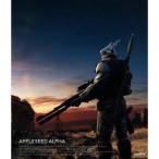 アップルシード アルファ《通常版》 【Blu-ray】