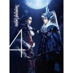 Thunderbolt Fantasy 東離劍遊紀 4《完全生産限定版》 (初回限定) 【Blu-ray】