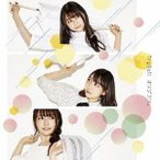 TrySail/オリジナル。 (初回限定) 【CD+DVD】