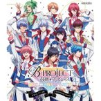 B-PROJECT 鼓動*アンビシャス BRILLIANT*PARTY 【Blu-ray】