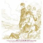 澤野弘之 KOHTA YAMAMOTO/青の祓魔師 京都不浄王篇 オリジナル・サウンドトラック 【CD】