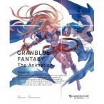 GRANBLUE FANTASY The Animation 2《完全生産限定版》 (初回限定) 【DVD】