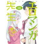エロマンガ先生 6《完全生産限定版》 (初回限定) 【DVD】