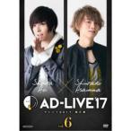 「AD-LIVE 2017」第6巻(蒼井翔太×浅沼晋太郎) 【DVD】
