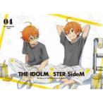 アイドルマスター SideM 4《完全生産限定版》 (初回限定) 【Blu-ray】
