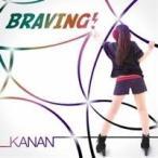 KANAN/BRAVING! 【CD+DVD】