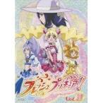 ショッピングフレッシュプリキュア フレッシュプリキュア! Vol.3 【DVD】