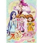 ショッピングフレッシュプリキュア フレッシュプリキュア! Vol.4 【DVD】