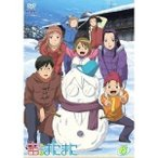 宙のまにまに Vol.6 【DVD】