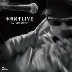 小田純平LIVE 57-answer-