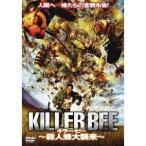 キラー・ビー 〜殺人蜂大襲来〜 【DVD】