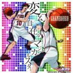 GRANRODEO/変幻自在のマジカルスター《アニメ盤》 【CD】