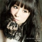 ChouCho/BLESS YoUr NAME 【CD】