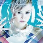 佐咲紗花/DREAMLESS DIVER 【CD】