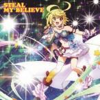 盗賊アーサー(CV.佐倉綾音)/STEAL MY BELIEVE 【CD】