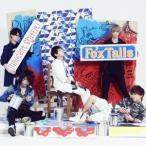 Fo'xTails/Innocent Graffiti 【CD】