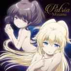 Minami/Patria《通常盤》 【CD】