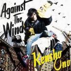 小野賢章/Against The Wind《アーティスト盤》 【CD+DVD】