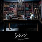 ラックライフ/リフレイン 【CD】