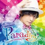 岡本信彦/Parading 【CD】