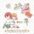 TO-MAS SOUNDSIGHT FLUORESCENT FOREST/アニメ『ももくり』 オリジナルサウンドトラック musique a la mode 【CD】