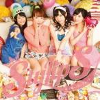 StylipS/ギブミー・シークレット (初回限定) 【CD+DVD】