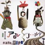 nano.RIPE/リアルワールド(初回限定) 【CD+DVD】