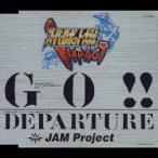 JAM Project/PlayStation2用ソフト『スーパーロボット大戦IMPACT』OPテーマ GO!! 【CD】