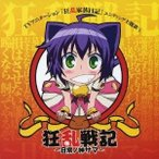 藤村歩/狂乱戦記〜日常ノ神サマ〜 【CD+DVD】